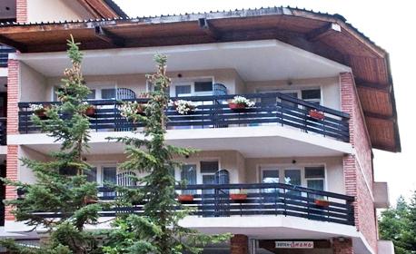 Лятна почивка в лесопарк Родопи, край Пловдив! 2 нощувки със закуски, обеди и вечери, плюс сауна