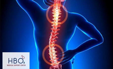 Процедура с медицинска светлинна терапия Bioptron на зона по избор за облекчаване на болка