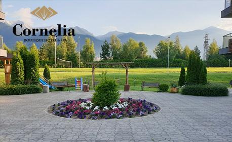 Лято край Банско! 2 нощувки със закуски и вечери, плюс топъл басейн с директен достъп до открита зелена зона