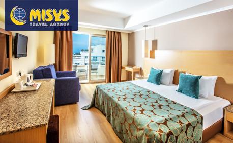 Почивка в Кушадасъ! 7 нощувки на база Ultra All Inclusive в Хотел Sea Light