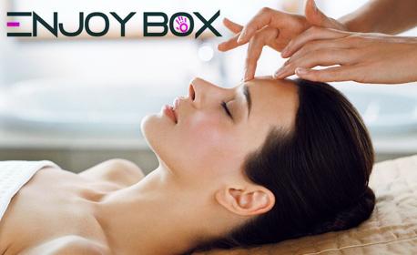 Масаж на цяло тяло по избор - лечебен, релаксиращ или детоксикиращ, или 3 процедури реджуванс терапия на лице
