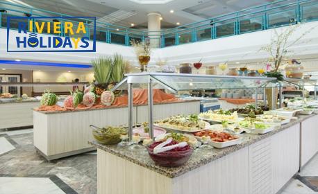 На море в Кушадасъ през Септември! 5 нощувки на база All Inclusive в Хотел La Santa Maria****