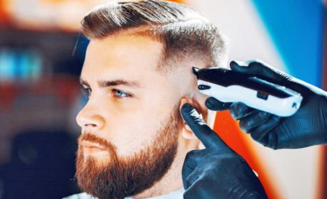 Детско или мъжко подстригване, плюс измиване и оформяне