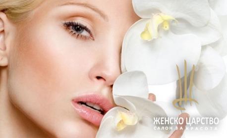 За сияйно лице! Механично почистване или хидратираща терапия с Dermapen