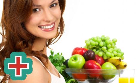Вега тест на 205 продукта, плюс консултация за правилно хранене