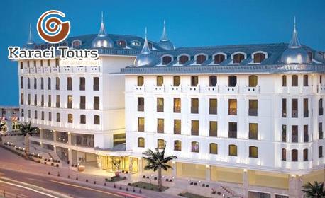 Нова година в Истанбул! 3 нощувки със закуски и празнична вечеря в Hurry Inn Merter Istanbul 5*, плюс транспорт от София, Варна и Русе