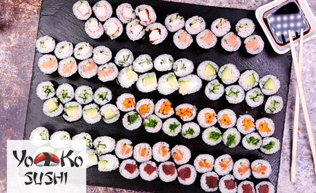 Суши сет Хосомаки XL с 88 хапки и 150мл соев сос Kikkoman