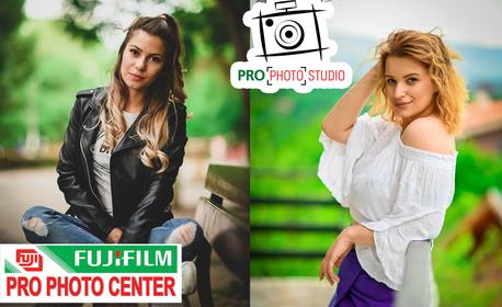 Професионална фотосесия в студио или на открито и бонус - 10 или 30 обработени кадъра