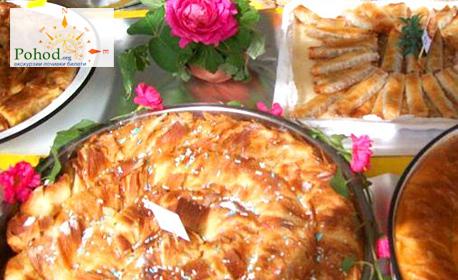 Посети Фестивала на баницата в Сърбия! Еднодневна екскурзия до Бела Паланка и Пирот през Август