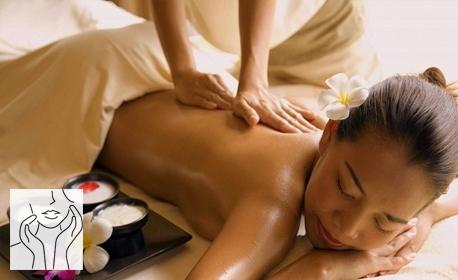 """Ритуал """"Липов цвят"""" - пилинг, маска и масаж на гръб"""