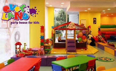 Рожден ден за до 10 деца - с меню, украса, аниматори, пинята, подаръци и ползване на атракциони