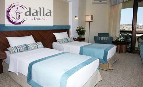 Септемврийска почивка в Чешме! 7 нощувки на база Ultra All Inclusive в Хотел Babaylon****