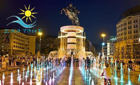 За Нова година в Скопие! 2 нощувки със закуски в хотел 4*, плюс транспорт