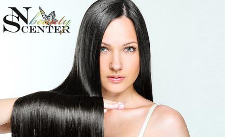 Здрава и красива коса! Терапия за изправяне, реконструиране и моментално възстановяване