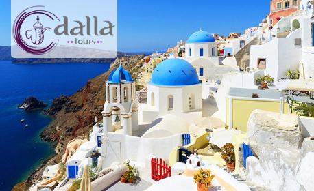 Септември или Октомври на остров Санторини! 4 нощувки със закуски, плюс транспорт