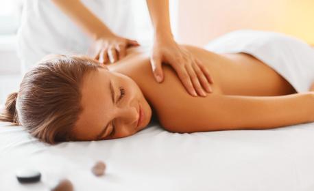 Масаж по избор - класически на гръб, врат, ръце и глава или ароматерапевтичен на цяло тяло