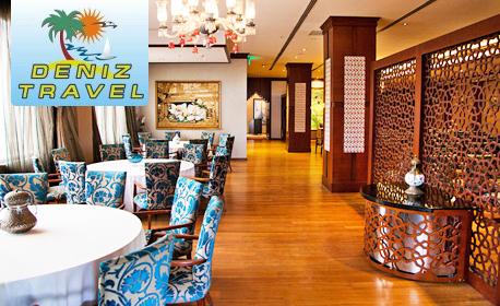 Луксозна Нова година в Истанбул! 3 нощувки със закуски и празнична вечеря в хотел 5* - със или без включен транспорт