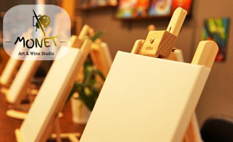 3 часа рисуване върху платно с напътствия от художник, плюс чаша вино и бутилка минерална вода