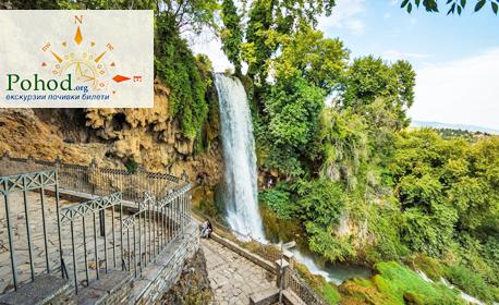 Съботна разходка до Гърция! Еднодневна екскурзия до Едеса на 19 Октомври, с нощен преход