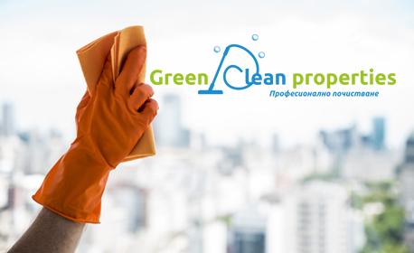 Двустранно почистване на прозорци с прилежаща дограма - в дом, офис или магазин до 100кв.м