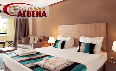 Луксозна почивка в Бодрум! 7 нощувки на база Ultra All Inclusive в Хотел Sundance Resort & Spa*****