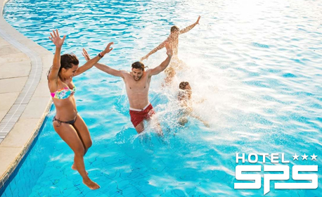 Вход за цял ден ползване на басейн