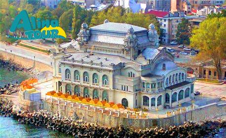 Еднодневна екскурзия до Румъния! Виж Скалната църква, Дервентски манастир, Извора на Свети Апостол и Констанца