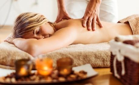 Дълбокотъканен масаж на гръб с царски аромати или освежаващ релакс масаж на цяло тяло