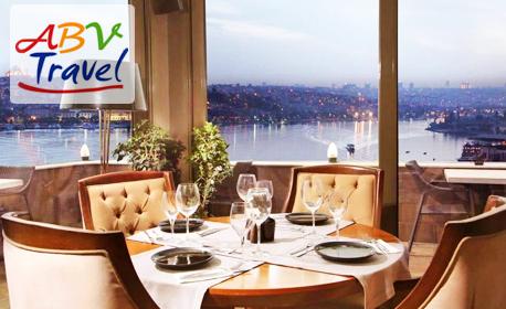 До Истанбул през Септември! 3 нощувки със закуски в Daru Sultan Hotels Galata****, плюс транспорт и посещение на Одрин