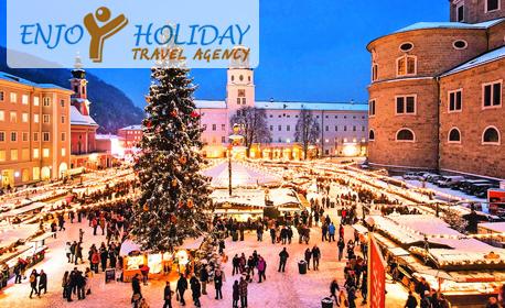 Коледно пътешествие до Любляна, Залцбург, Прага и Виена! 5 нощувки със закуски и транспорт