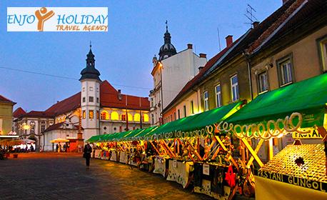 Предколедна екскурзия до Загреб, с възможност за Грац и Любляна! 3 нощувки със закуски, плюс транспорт