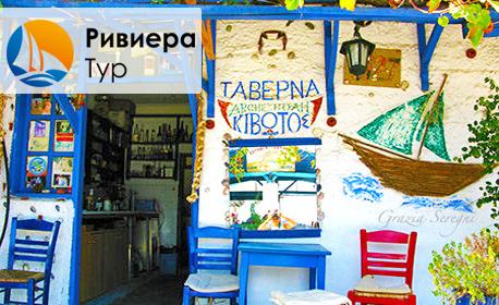 За 22 Септември до Кавала, Ставрос и Амфиполи! 2 нощувки със закуски и вечери, транспорт и възможност за остров Амулиани