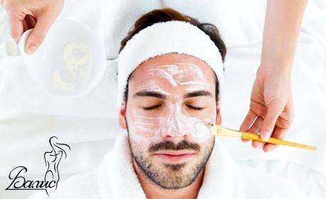 Дълбоко хидратираща терапия на лице с козметика ProfiDerm