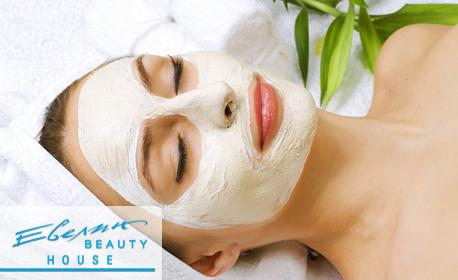Златна алготерапия на лице с продукти на Profi Derm или почистване с ултразвукова шпатула и хидратираща маска