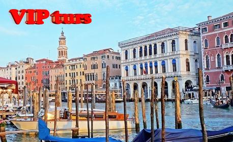 Екскурзия до Верона, Сермионе, Венеция и езерото Лаго ди Гарда! 3 нощувки със закуски, плюс самолетен транспорт
