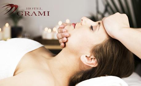 """Подари 2 часа релакс със SPA ритуал """"Клеопатра""""! Парна баня, пилинг и масаж на цяло тяло, масаж на лице"""