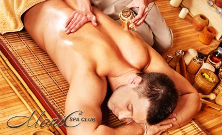 80 минути релакс! Класически или релаксиращ масаж на цяло тяло и стъпала, плюс терапия на лице