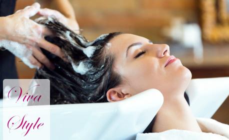 За красива коса! Боядисване с боя на клиента и подхранваща маска, или измиване, подстригване, маска и ампула