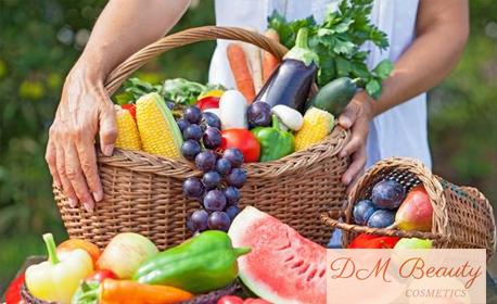 Вега тест за поносимост към 218 храни и 10 алергена