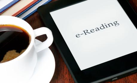 """Електронна книга """"Канелени мигове - есета, поезия и проза"""""""