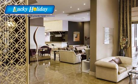 През Октомври в Кушадасъ! 7 нощувки на база All Inclusive в хотел Tusan Beach Resort Hotel 5*