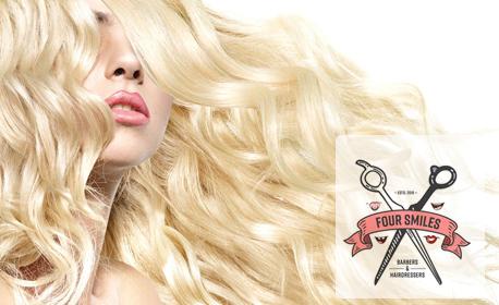 Подхранваща терапия на коса, боядисване с боя на клиента или измиване, подсушаване и оформяне на прическа