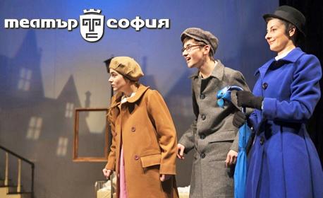 """Вход за възрастен и дете за спектакъла """"Мери Попинз"""" - на 5 Октомври"""