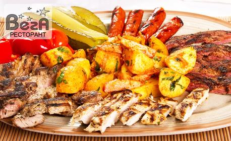 1300гр плато - пържено пилешко и свинско месце, плюс пресни пържени картофки с копър и чесън