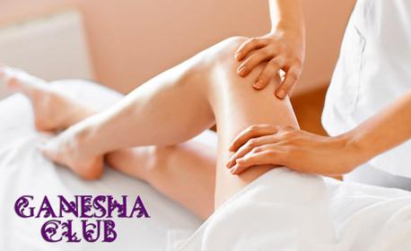 Комплексна отслабваща и детокс терапия на проблемни зони - с кавитация, ръчен антицелулитен масаж и репинг