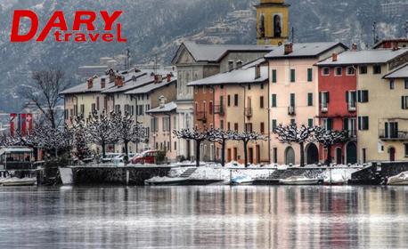 В Милано преди Коледа! 3 нощувки със закуски, плюс самолетен билет и възможност за посещение на езерата Лугано, Комо и Гарда