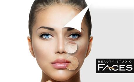 Терапия за лице с хиалурон, еластин или колаген