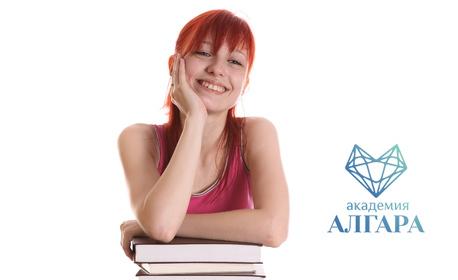 Индивидуални уроци по български език и литература - 10 урока за ученик в 7 клас или 12 урока за подготовка за матура след 12 клас