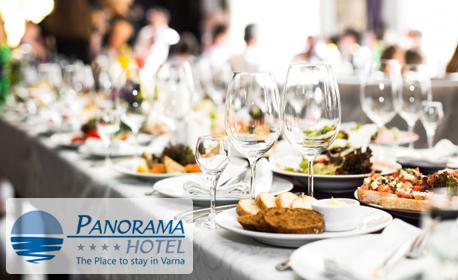За вашия личен празник! Куверт със салата, основно ястие и десерт, плюс 4 часа ползване на залата на Ресторант Панорама