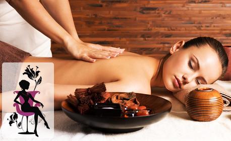 70 минути блаженство за запазване на тена! Релаксиращ масаж на гръб и ръце, плюс масаж на лице с натурално какао и бонус - маска